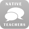 native teachers.png